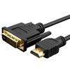 CAVO HDMI TO DVI 18+1 MALE-MALE 5,0 MT Polybag